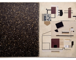 "Jacob WhibleyGreat Sprawling Roused 12 x 17"" Paper ephemera, 2012"