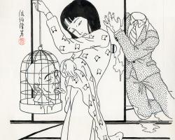 Toshio Saeki Chizomedori 11.75 x 18.25 in. Ink on paper, vellum 1976