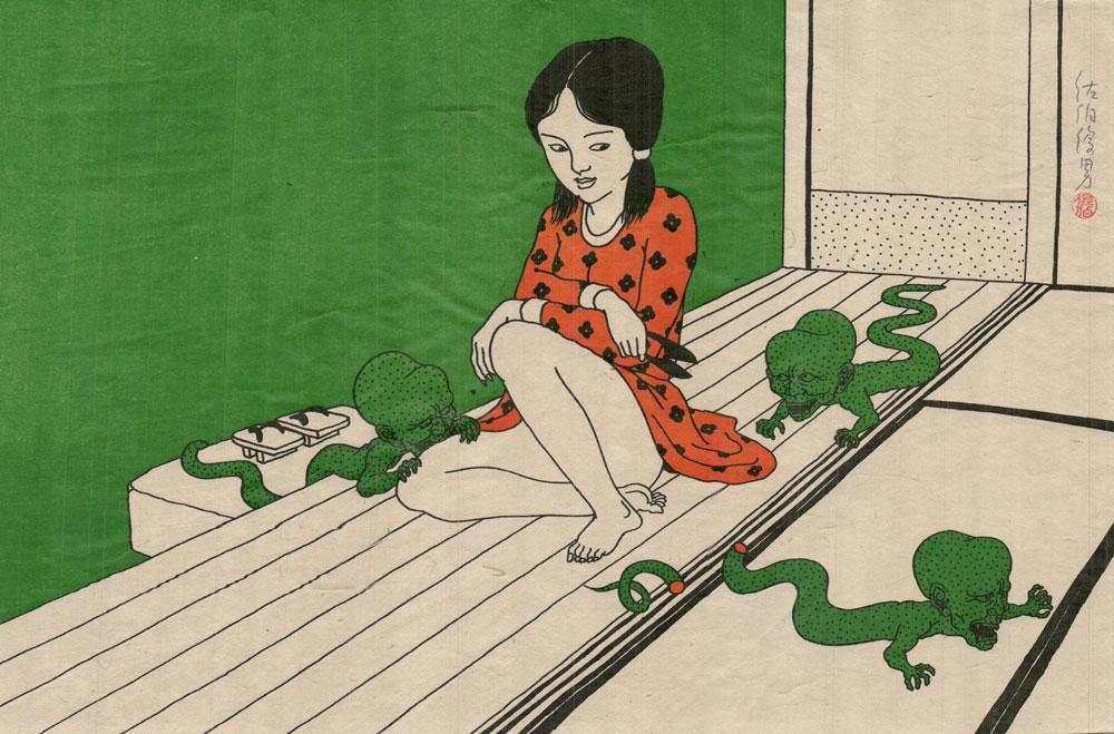Toshio Saeki Hitotoki 16.25