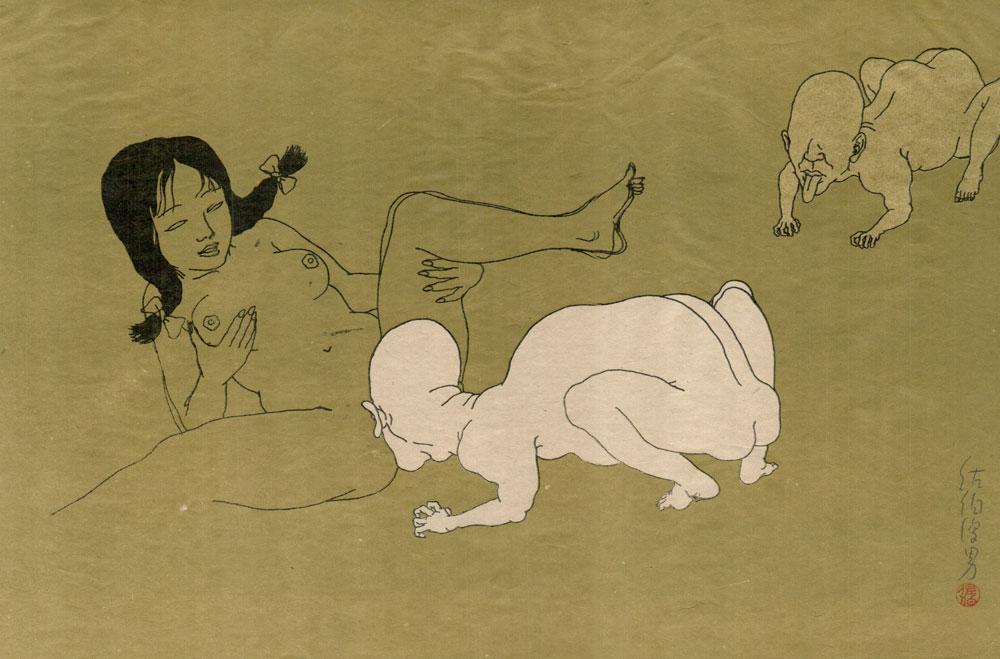 Toshio Saeki Injaki 16.25