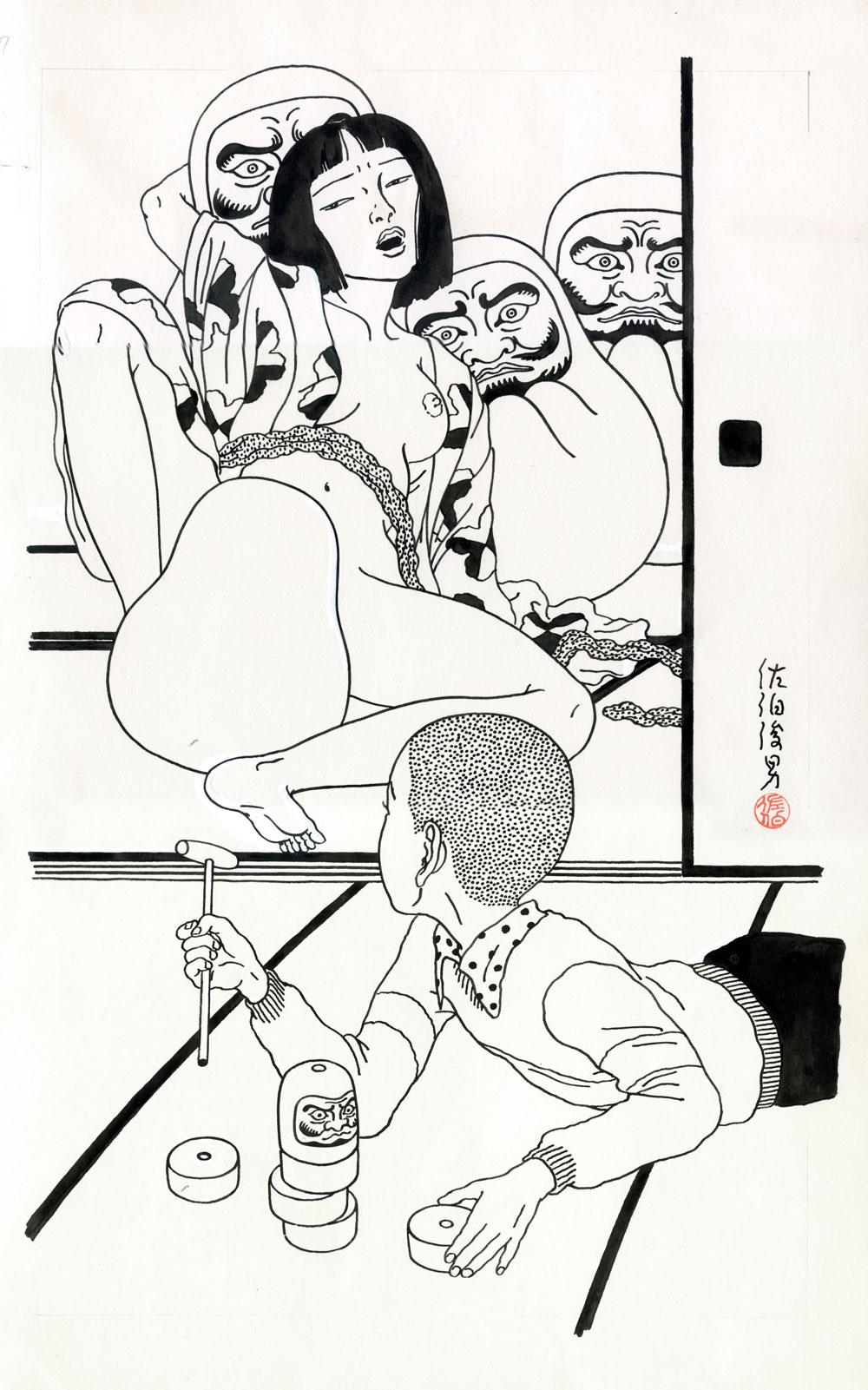 Toshio Saeki Irodaruma 11.75 x 18.25 in. Ink on paper, vellum. 1977