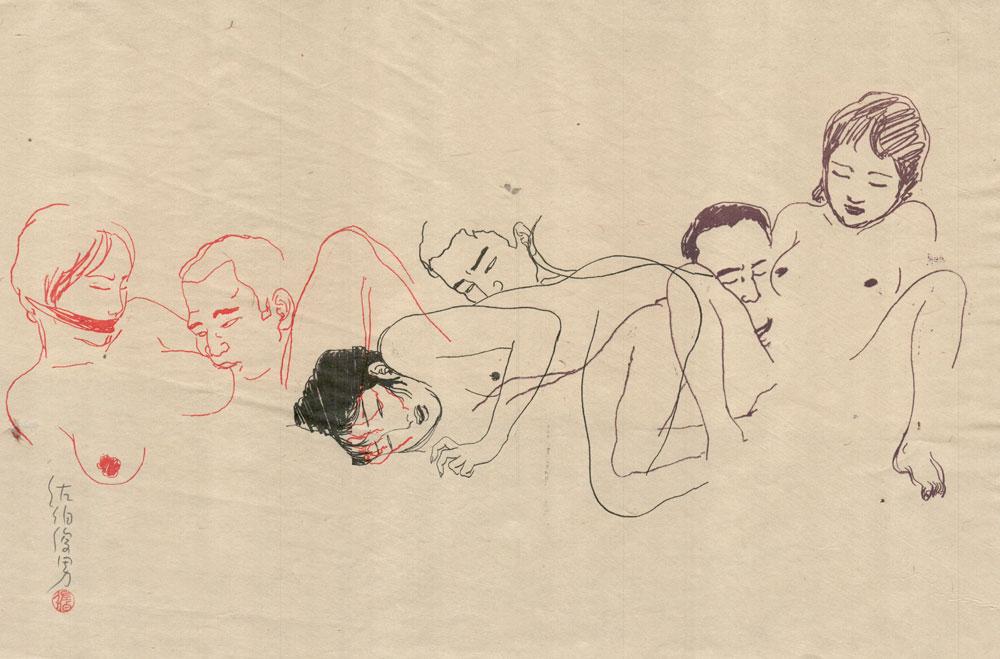 Toshio Saeki Irogarami III 16.25