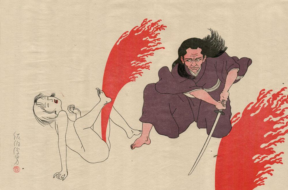 Toshio SaekiIssen