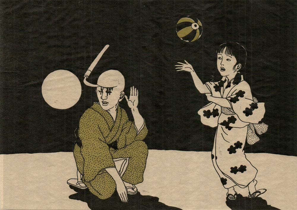 toshio_saeki_haki_kamifuusen1