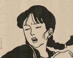 "Toshio Saeki Kanro II 16.25""  x 21.5"" Letterpress print.  Signed & stamped. Edition of 30. 1972"