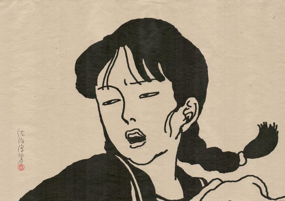 Toshio Saeki Kanro II 16.25