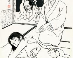 Toshio Saeki Kugimouja 11.75 x 18.25 in. Ink on paper, vellum. 1977