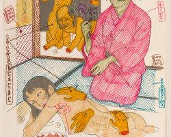Toshio Saeki