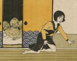 "Toshio Saeki Moukoku 16.25""  x 21.5"" Letterpress print.  Signed & stamped. Edition of 30. 1972"