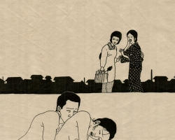 """Toshio Saeki Nakayoshi II 16.25""""  x 21.5"""" Letterpress print.  Signed & stamped. Edition of 30. 1972"""
