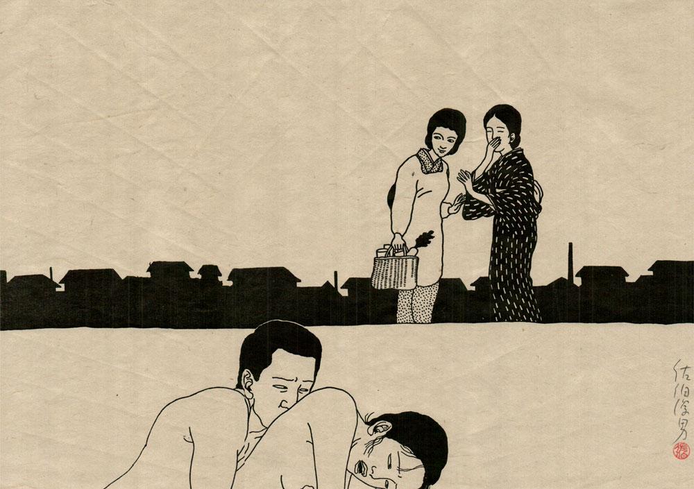 Toshio Saeki Nakayoshi II 16.25