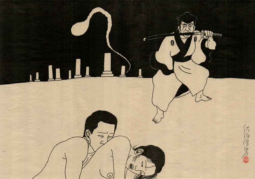 Toshio SaekiNakayoshi III