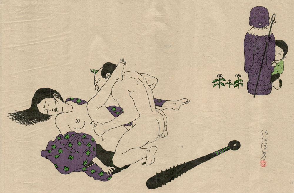 Toshio Saeki Onimijizou