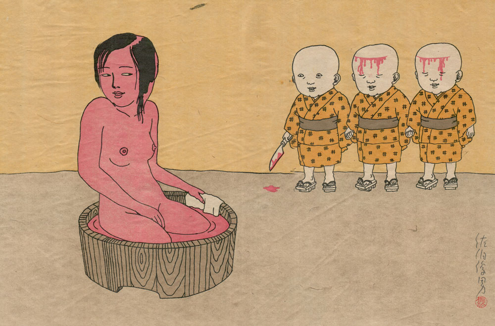 Toshio Saeki Sanninwarabe 16.25