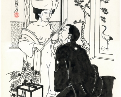 Toshio Saeki Shinen 11.25 x 15.5 in. Ink on paper, vellum. 1976