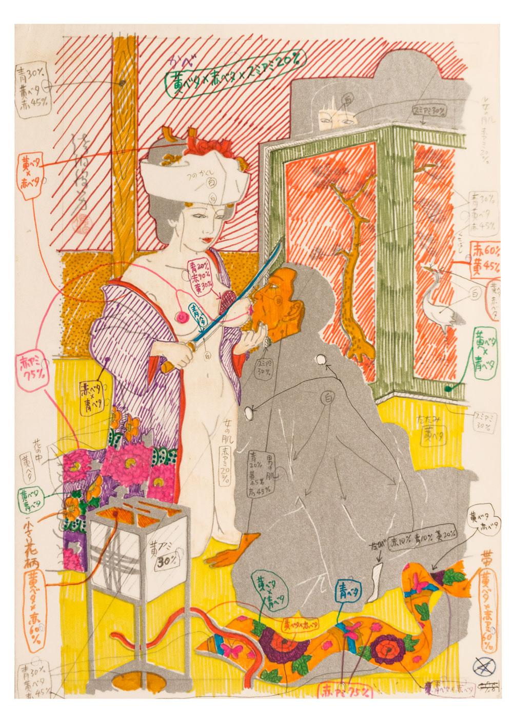 Toshio Saeki Shinen Printer specifications, ink on vellum