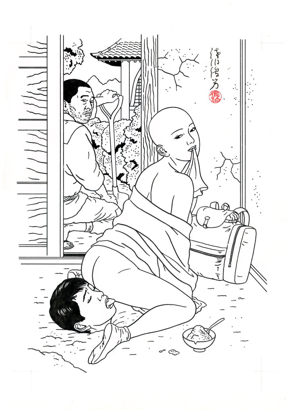 Toshio Saeki Shitagokuu 11.25 x 15.5, Ink on paper1987