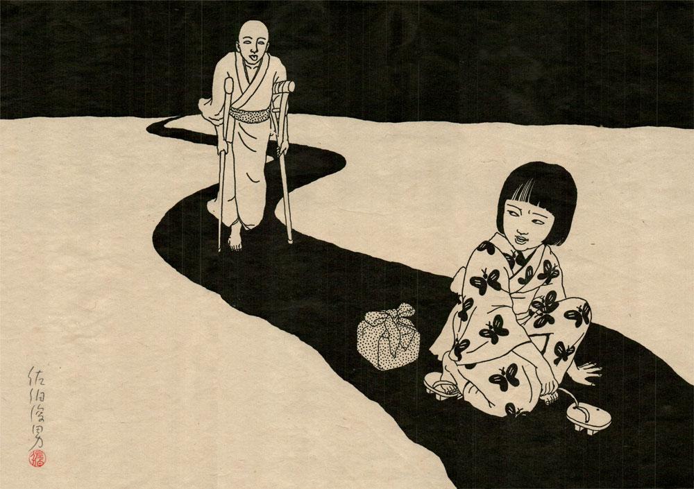 Toshio SaekiToomichi