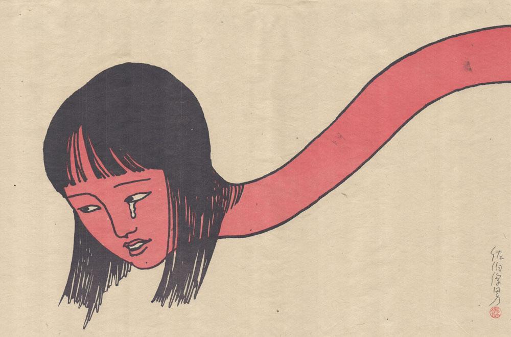 Toshio Saeki Yamibaba II 16.25