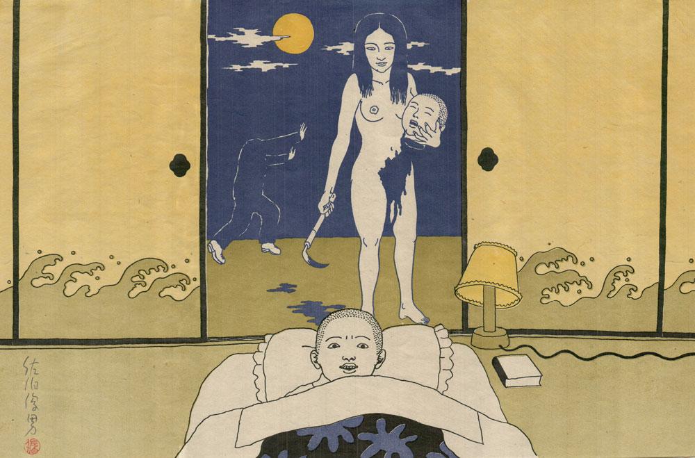 Toshio Saeki Yarai 16.25