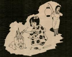 "Toshio Saeki Yorokobi 16.25""  x 21.5"" Letterpress print.  Signed & stamped. Edition of 30. 1972"