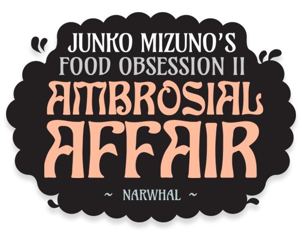 junkomizuno_ambrocialaffair