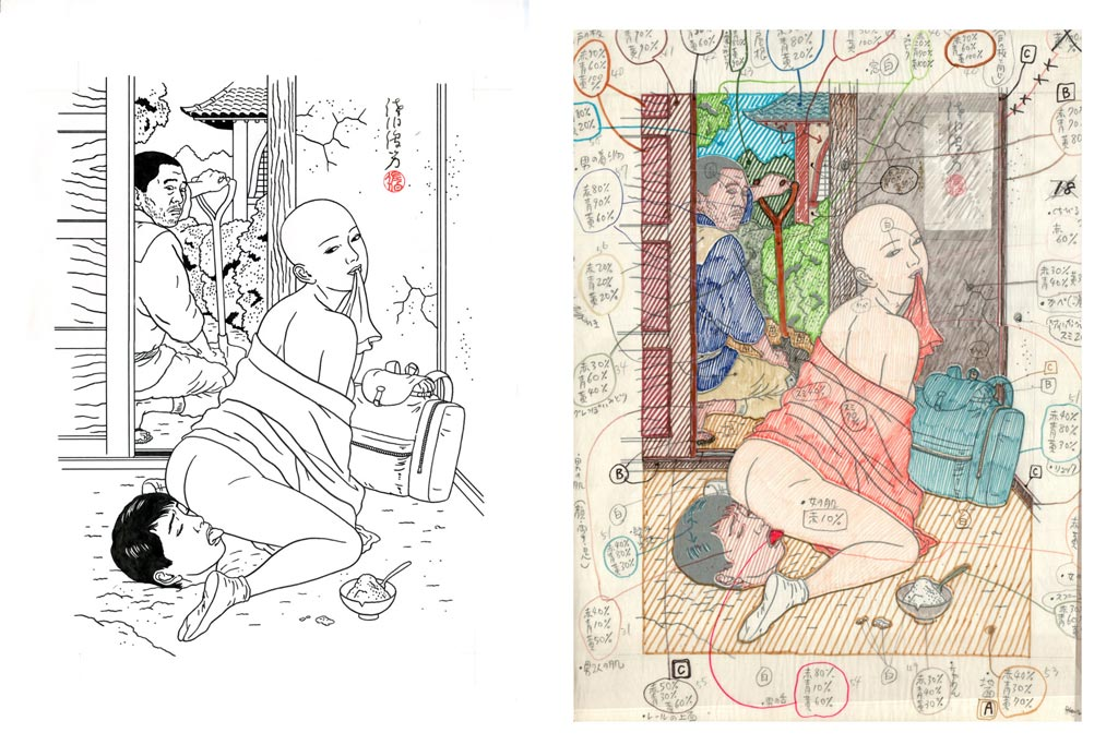 Toshio Saeki Shitagokuu, 1987 11.75 x 15.5 in. Ink on paper, vellum.