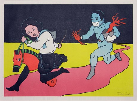 Toshio SaekiUntitled II, 2013Signed letterpress. Edition of 25. 15 x 23 in. unframed