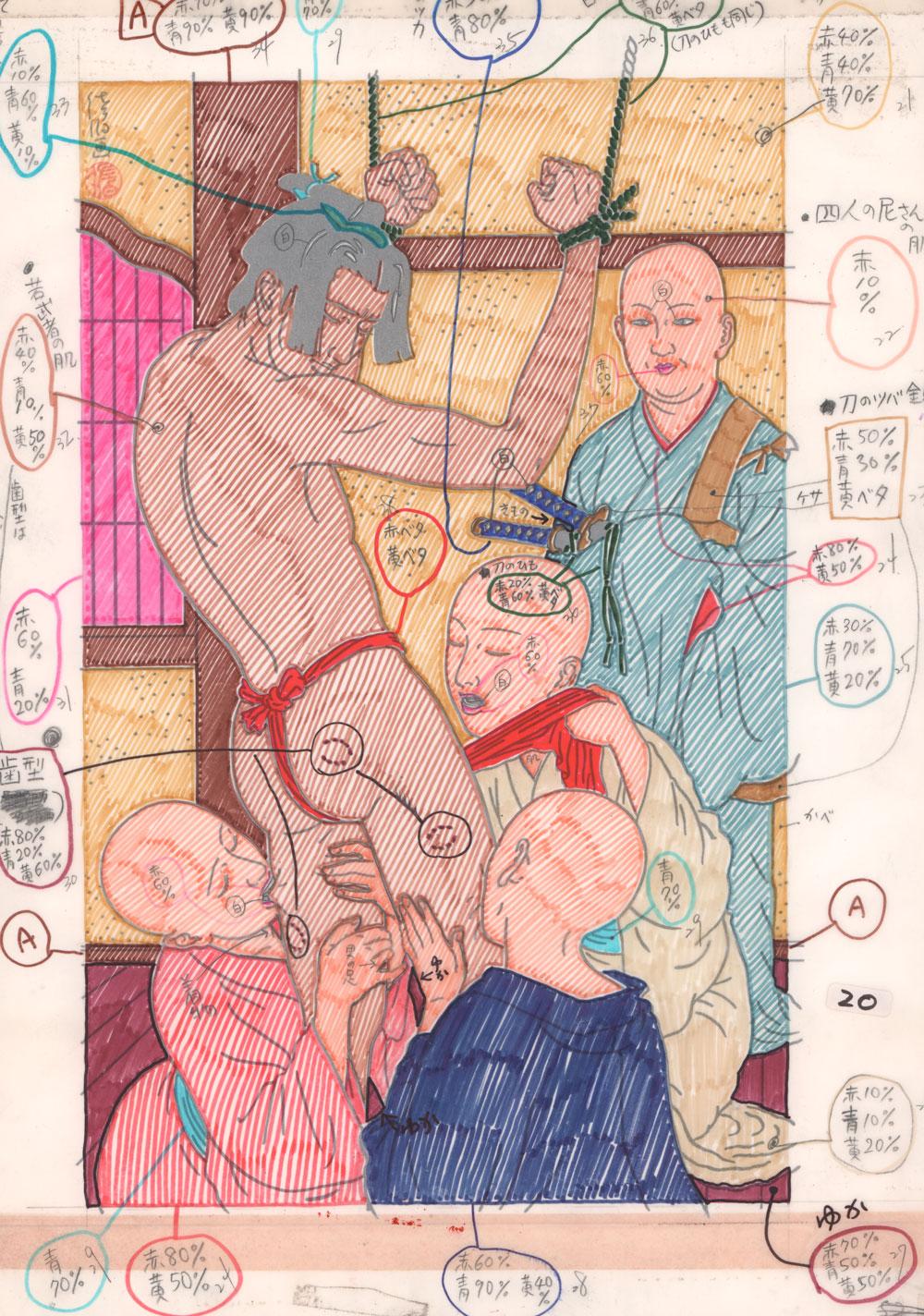 Toshio SaekiHanshokuni, 1983Ink on vellum.12 x 17 in. unframed