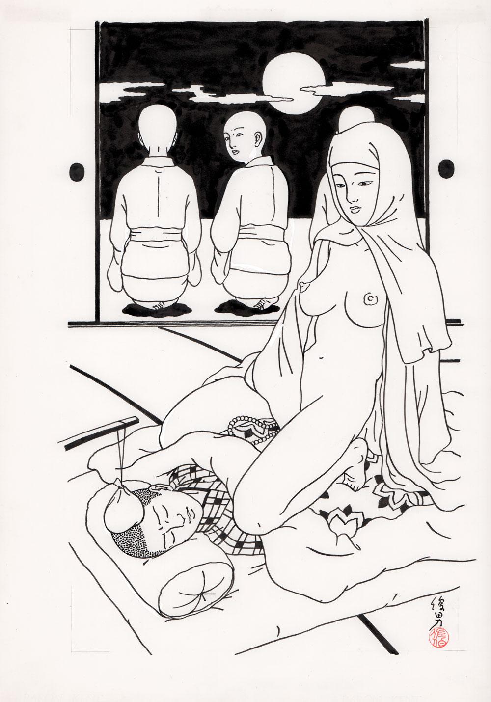 Toshio SaekiIronenbutsu, 1977Ink on paper.11.75 x 16 in. unframed