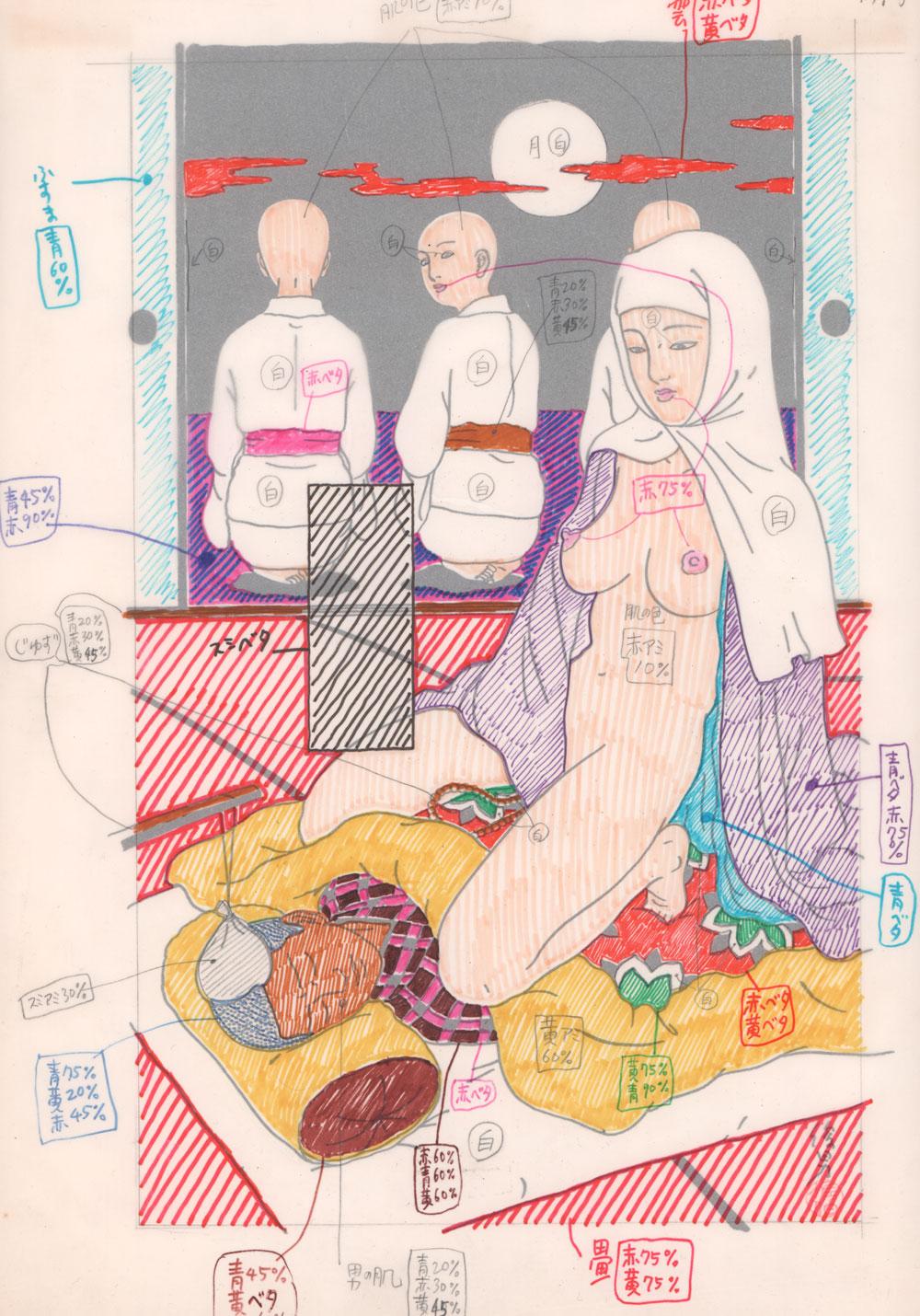 Toshio SaekiIronenbutsu, 1977Ink on vellum.11.75 x 16 in. unframed