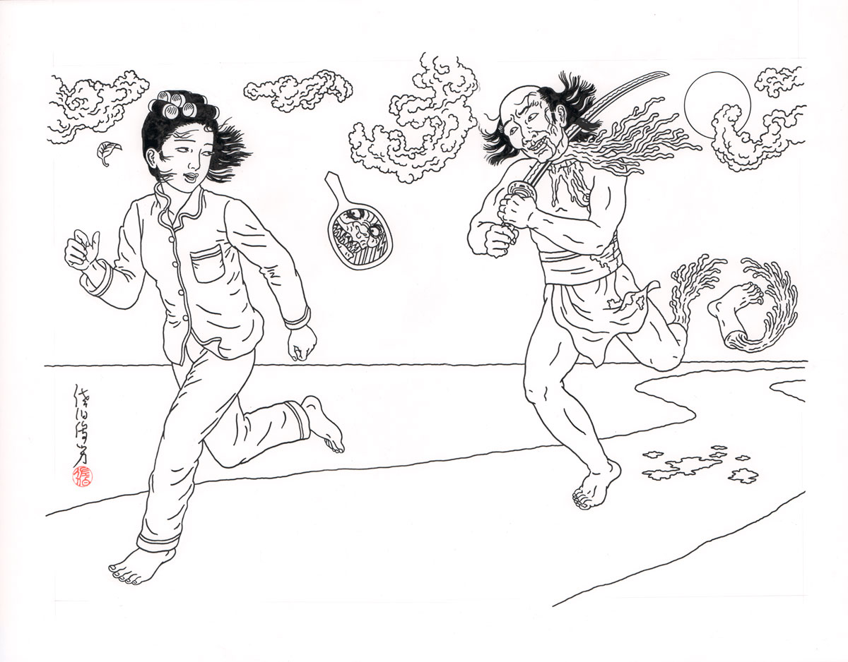 Toshio SaekiKouun, 2015Ink on paper.19.5 x 15 in. unframed