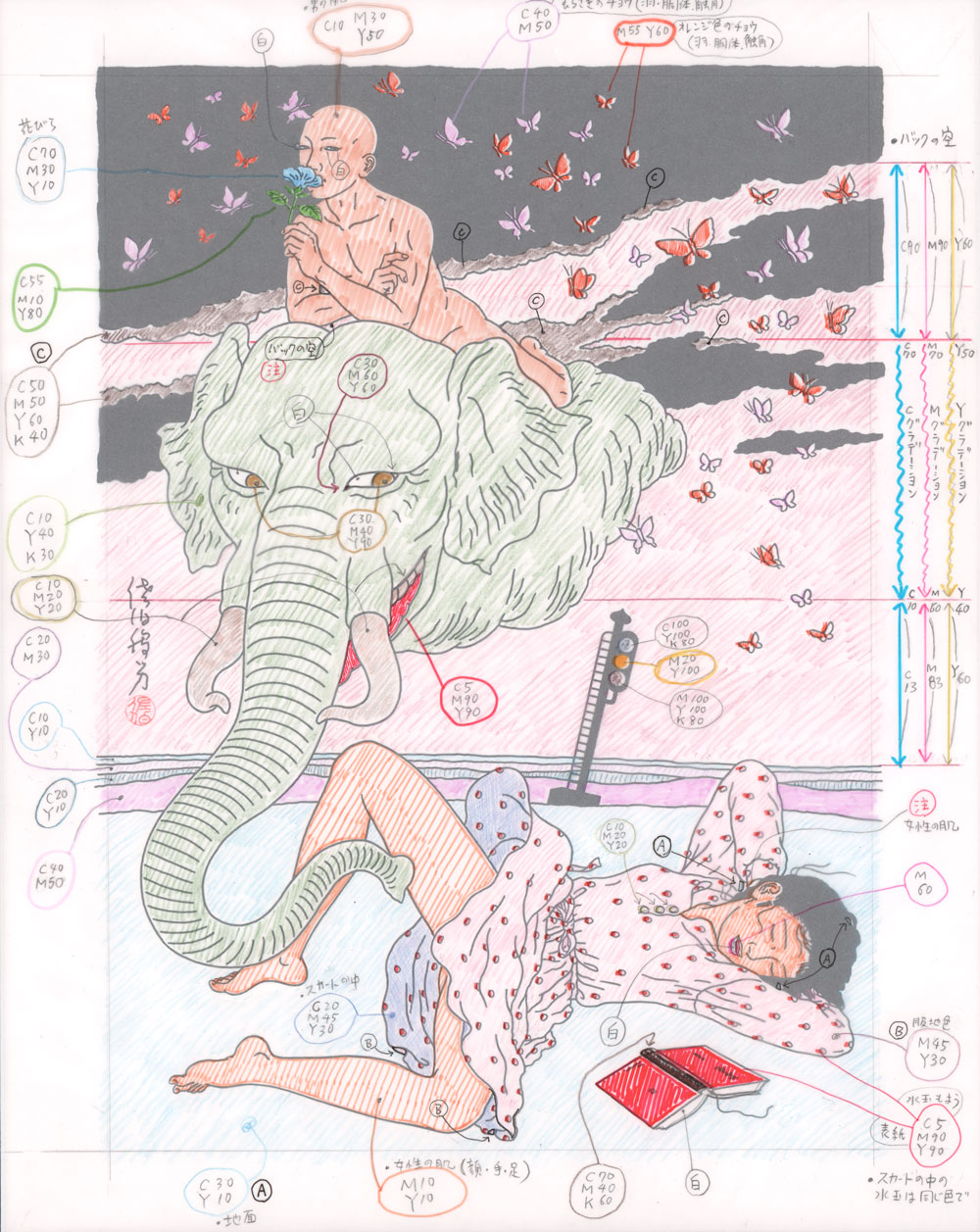 Toshio SaekiMadoromi, 2015Ink on vellum.15 x 19.5 in. unframed