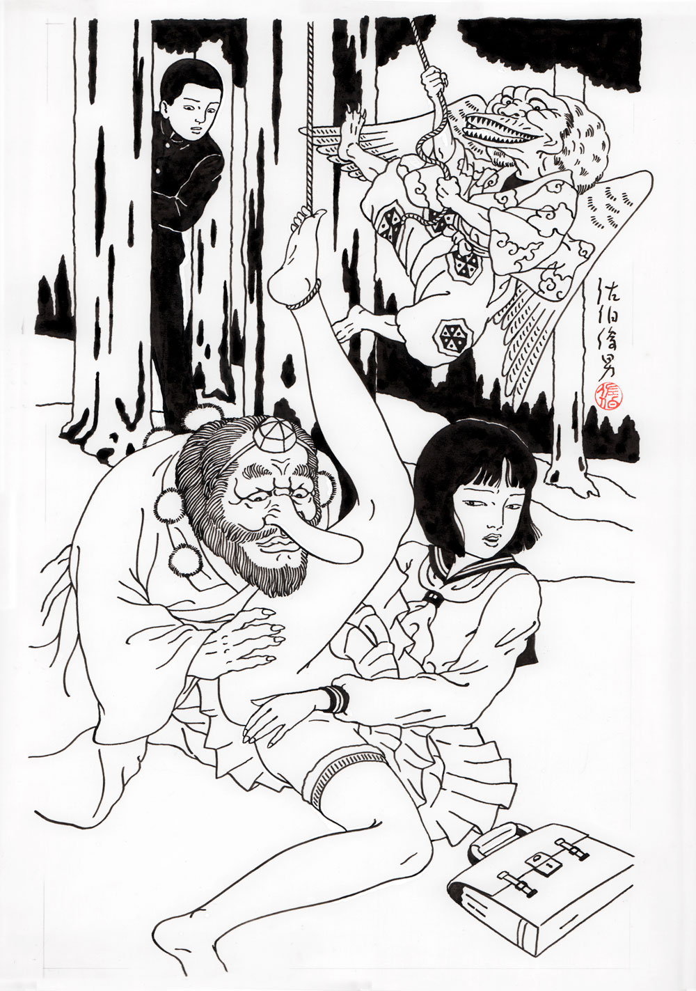 Toshio SaekiMichikusatengu, 1977Ink on paper.12.25 x 18 in. unframed