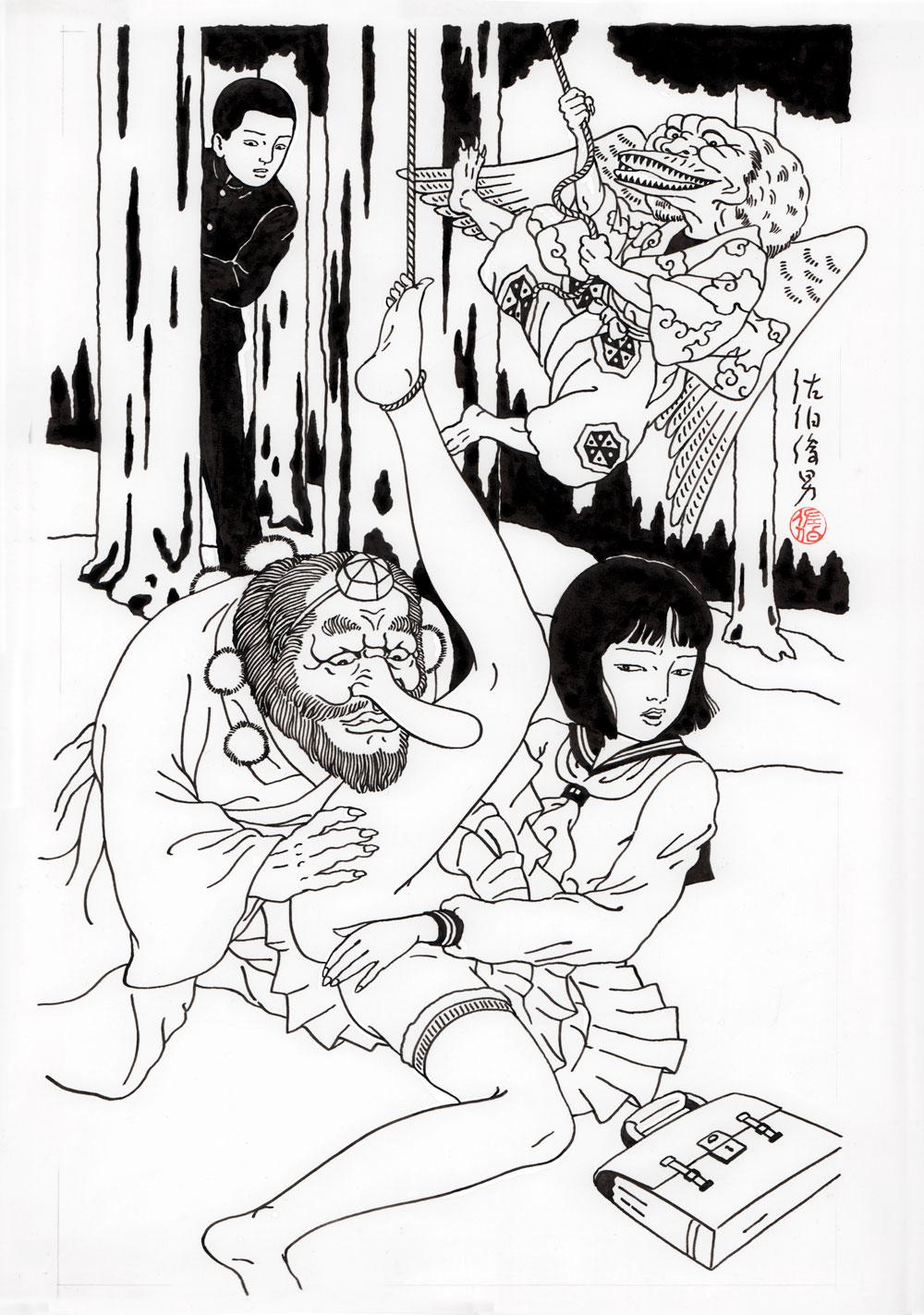 Toshio SaekiMichikusatengu, 1977Ink on paper.12.25 x 18 in. unframed