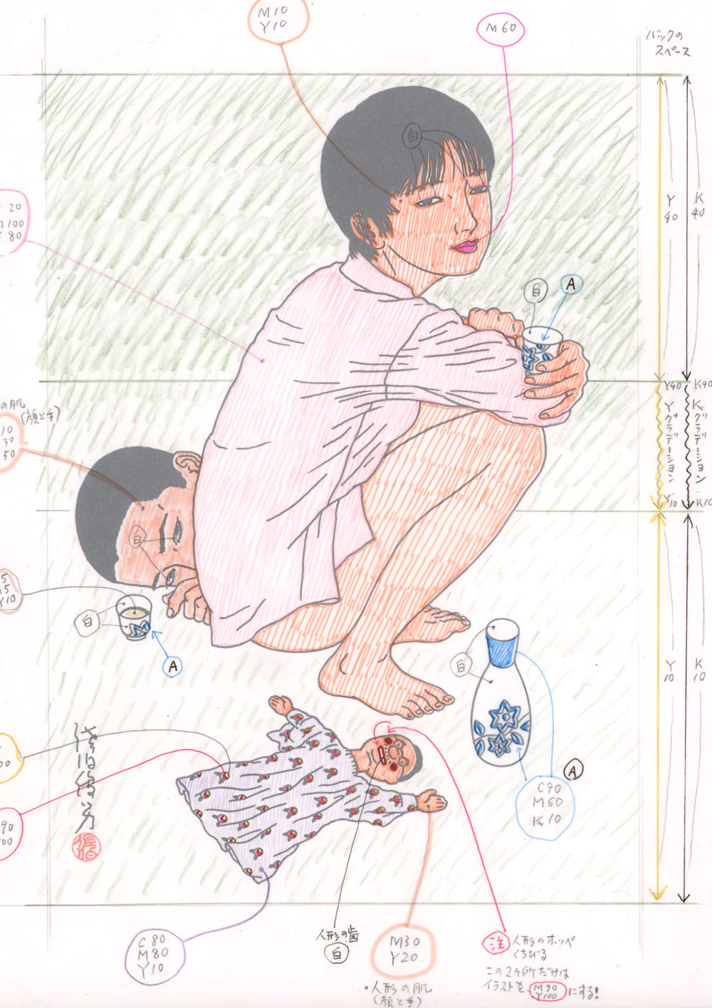 Toshio SaekiZanjou, 2015Ink on vellum.12.5 x 17.5 in. unframed