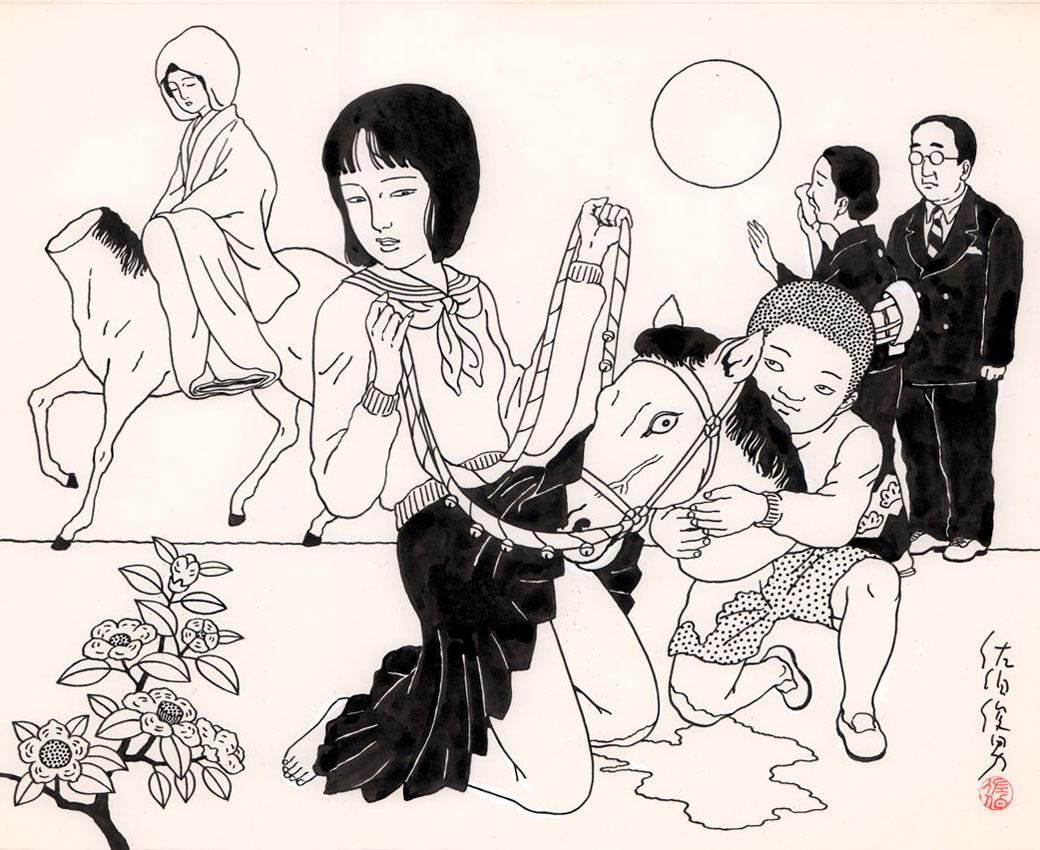 toshio_saeki_yometsubaki_1977-splash